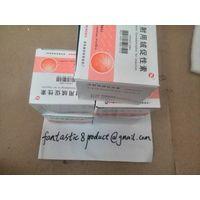 HCG 5000iu vial, HCG 2000iu vial, free reship policy (Wickr:fantastic8, Threema:JHDUS2RC) thumbnail image