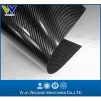 3k carbon fiber sheet,carbon fiber plate sheet thumbnail image