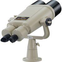 New Nikon 20x120 IV Telescopic Binoculars