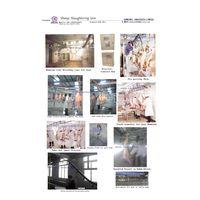 GOAT/SHEEP SLAUGHTERING EQUIPMENT/machinery thumbnail image