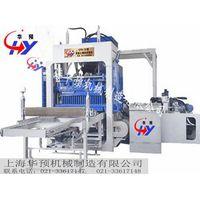 2016 Hot sale brick making machine for sale
