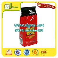 Economical VIP grade and special certificate approved biodegradable side guesset coffee bag thumbnail image