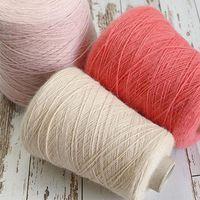 30% Cashmere 70% Silk 2/60Nm thumbnail image