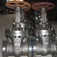 Water-sealed gate valves