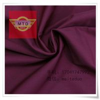 "Virgin Fabric 100% Polyester TT 21x21 108x58 63"" thumbnail image"