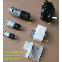 Precision Plastic Geared Motors