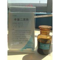 Octylferrocene