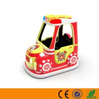 hot sale commercial use fire car ride indoor /outdoor amusement battery car ride game
