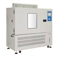 Environmental Test Chamber QTH-270A