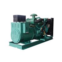 Yuchai 300KW Generator Set