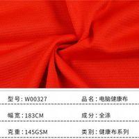 Bird Eye Fabric 100% Polyester Jersey Fabric