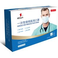 Medical face mask CNSS1009-S thumbnail image