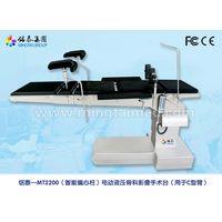 Mingtai MT2200 eccentric column model electric hydraulic operation table