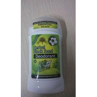 Antiperspirant Deodorant Stick