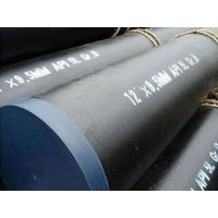 API5L PSL2 Seamless Line Pipe for Oil and Natural Gas Transportation thumbnail image