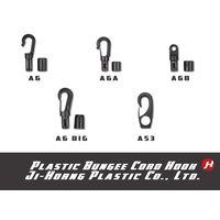 Plastic Bungee Shock Cord Elastic Rope Lanyard Hook Buckle thumbnail image