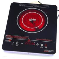 Double Coil heating plate Infrared cooker thumbnail image