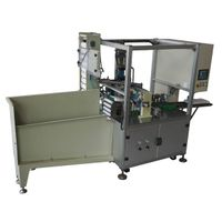 ZDG-300 Automatic Cartridge Filling Machine