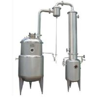Series Vacuum Pressure-Relief Concentrator (ZN-50)
