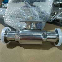 Stainless Steel Sanitary Ball Valve with high platform thumbnail image