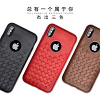 PULOKA High Quality PU Leather Phone Case For iphone X 7 S9P thumbnail image