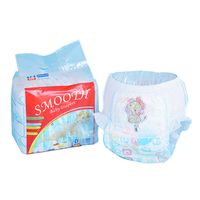 OEM Wholesale breathable cheap sleepy baby diaper boy