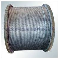manufacture steel wire strand
