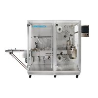 ShangHai K600A High Speed Automatic PE Film Stretch Banding Machine For Medicial Box