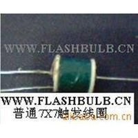 Trigger coil, green 7x7