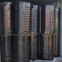Bitumen, Asphalt, Gilsonite, Crude Oil, Base Oil, Mazut, Fuel Oil. thumbnail image