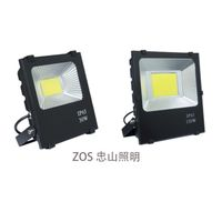 Hot-selling outdoor led FLOOD light high bright flood lights