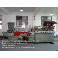 ZL23 250m/min Cigarette Filter Making Machine