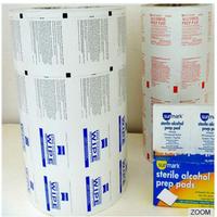 Good sealing raw material medical aluminum foil wholesale / medical alu foil thumbnail image