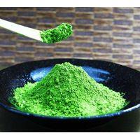USDA organic matcha green tea powder thumbnail image