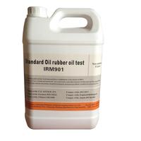 standard oil IRM901/902/903 thumbnail image