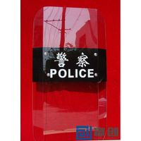 PC Anti Riot Shield