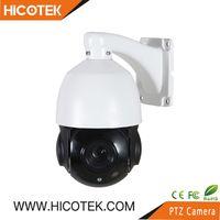 HICOTEK 180M Long range night vision 36X Zoom IR PTZ IP POE Camera thumbnail image