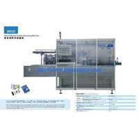 pharmacy packing machine, Automatic Horizon blister Cartoning machine,XWZ120,120boxes/min thumbnail image