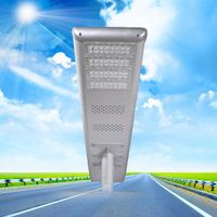 all in one smart solar led light / all in one solar LED street lights / LED all in one solar lights