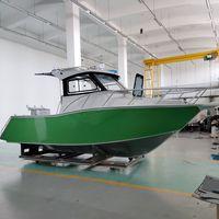 Seaking SKB685 6.85m 22.5ft aluminum cabin fishing boat thumbnail image