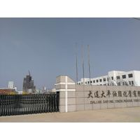 wanted soya acid oil,used cooking oil,soya fatty acid thumbnail image