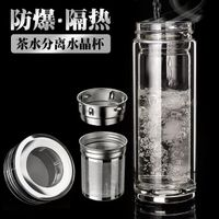DM Cup and Kettle Ltd.CO. glass cup