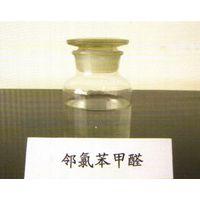 2-Chlorobenzaldehyde (OCB) thumbnail image