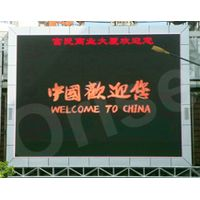 LED Outdoor display(OF12 – A5)
