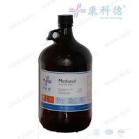 Gradient Grade Methanol for HPLC thumbnail image