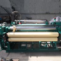 20-140mesh Medium-duty metal wire net weaving machine ZWJ-2100D thumbnail image