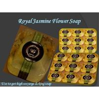 Geibe Royal Certified Organic Soap