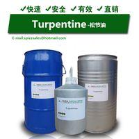 Turpentine,turpentine oil,oleum terebinthinae,CAS No.:8006-64-2