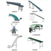 Belt conveyer thumbnail image