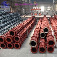 Pre-stressed Concrete Spun Pile Production Line thumbnail image